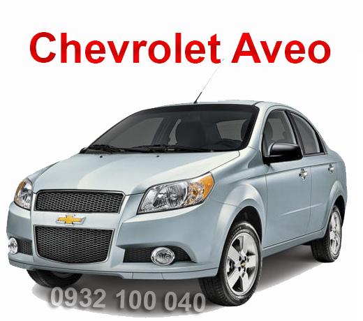 Thuê xe Ô tô tập lái Chevrolet Aveo