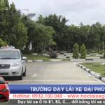 Sân thi sát hạch – Trường dạy lái xe Đại Phúc