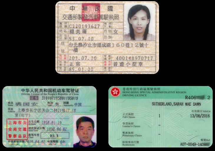 Đổi bằng lái xe Đài Loan sang bằng Việt Nam