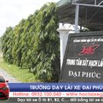 Sân thi sát hạch – Trường dạy lái xe Đại Phúc 7